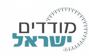 מודדים ישראל