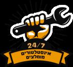אינסטלטורים מומלצים - לוגו